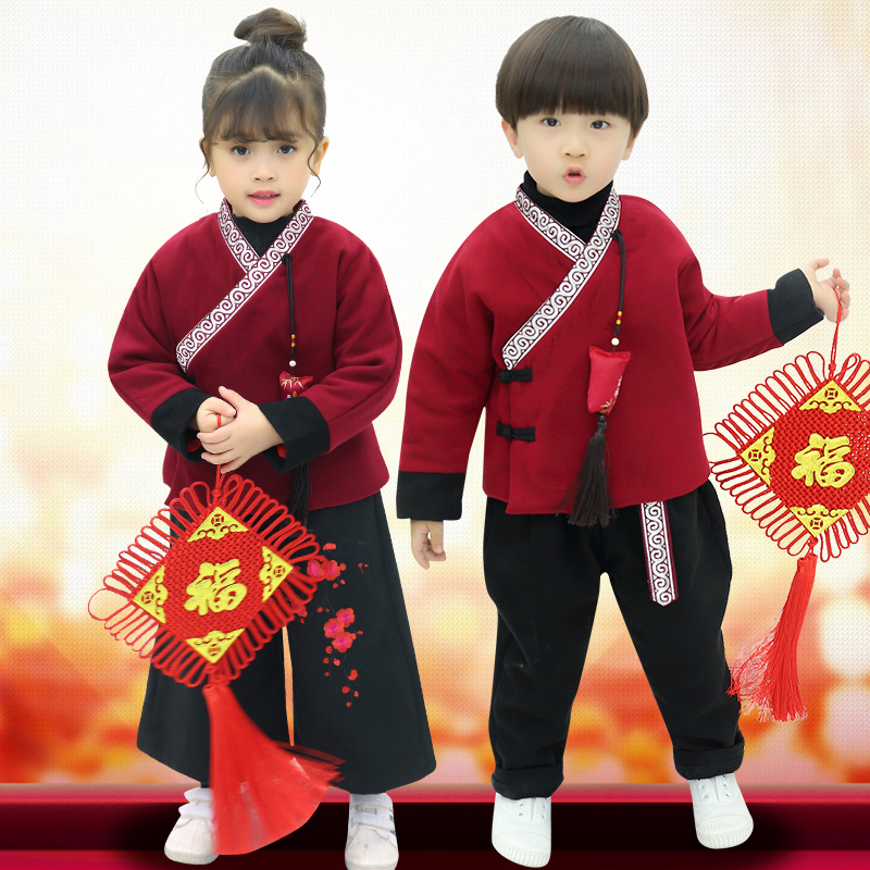 2e3e45e8b Children's clothing boys ' Tang suit winter children's suits Chinese Style  Baby New Year's wear thickening clothes dress