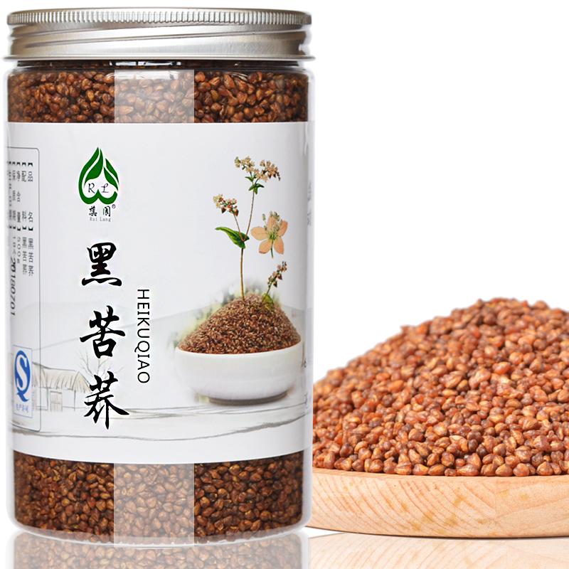 黑珍珠黑苦荞茶500g四川大凉山浓香特级麦香型正品苦荞茶罐装