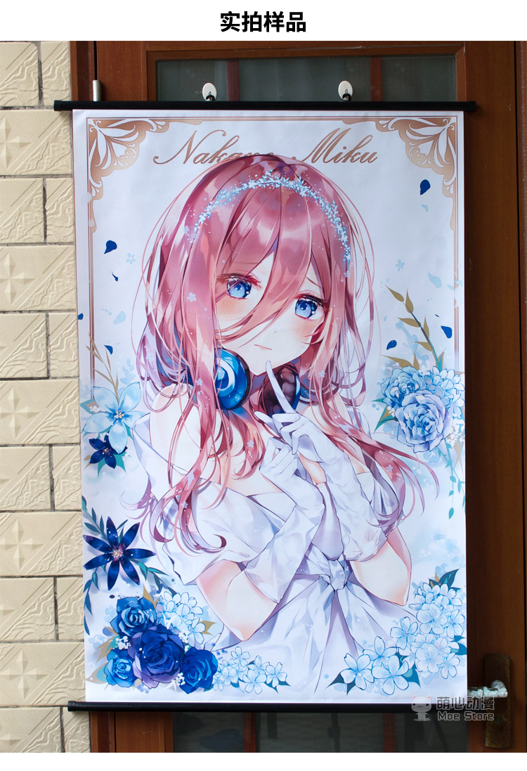 Mystic Messenger Saeran choi Home Decor Poster Wall Scroll Otaku 60*90cm#8-12