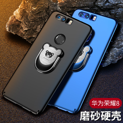 Huawei Glory 8 Mobile Shell Glory 8 Youth Edition Cover Glory 9 Slim Scrub Stand Hard Shell Eight Men and women