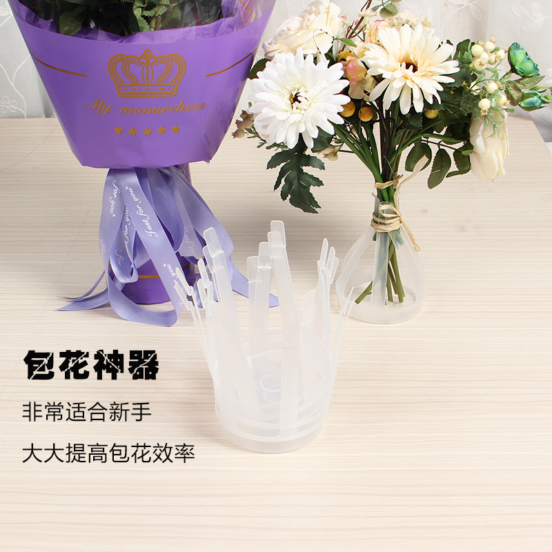Zelin flowers packaging material plastic flower bouquet stand base ...