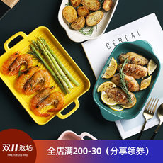 Half room creative ceramic baking plate, double ear baking rice plate, oven, available plate, household microwave oven, baking square baking plate