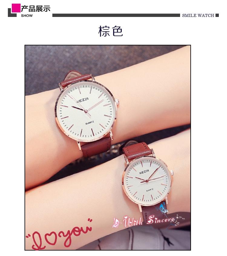 香港正品珂紫简约时尚复古男女士情侣皮带手表休闲学生防水时装表6张