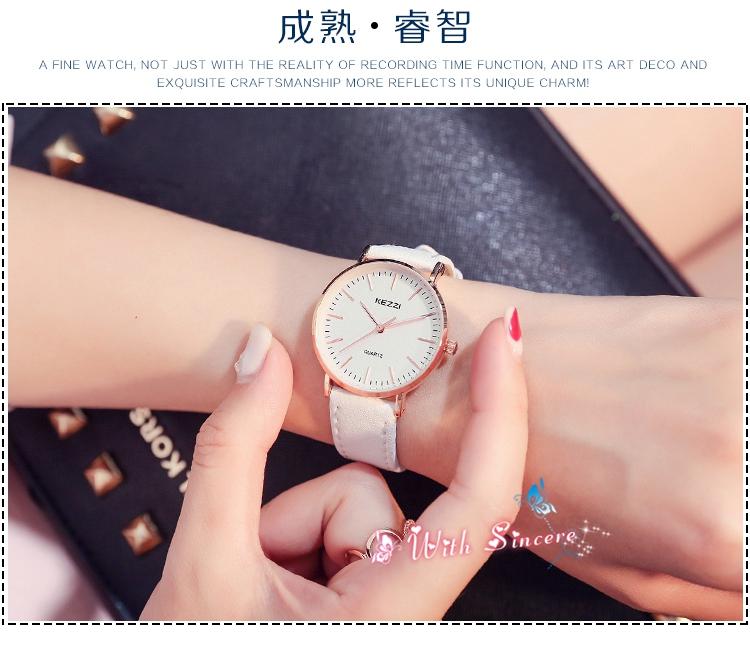 香港正品珂紫简约时尚复古男女士情侣皮带手表休闲学生防水时装表13张