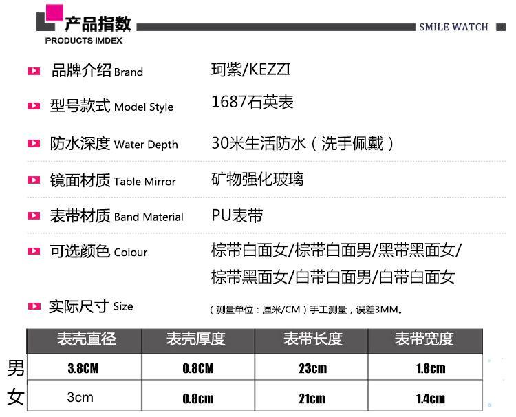 香港正品珂紫简约时尚复古男女士情侣皮带手表休闲学生防水时装表2张