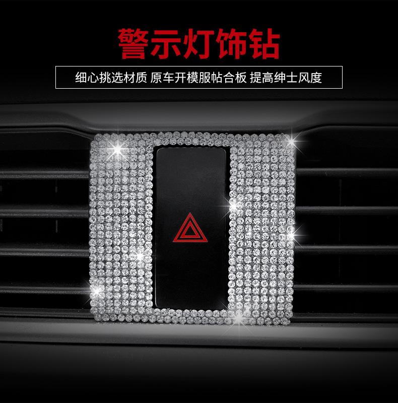 Ốp núm điều chỉnh và logo kim cương Mazda 3 - ảnh 17