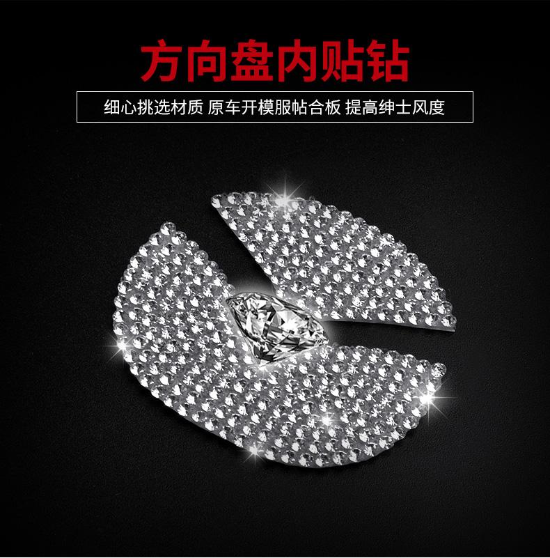 Ốp núm điều chỉnh và logo kim cương Mazda 3 - ảnh 11