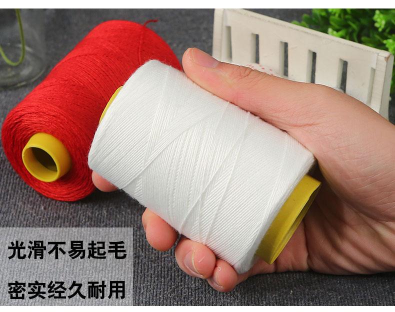 被子线老式白棉线手工缝被线大卷缝纫线粗线手缝针线黑线红线详细照片