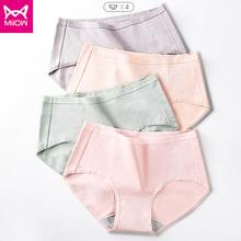 【猫人】包臀一片式三角裤内裤女4条装