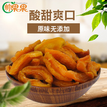 Xinjiang seedless red dried apricots apricot strip without adding 500g sour and sweet preserved fruit