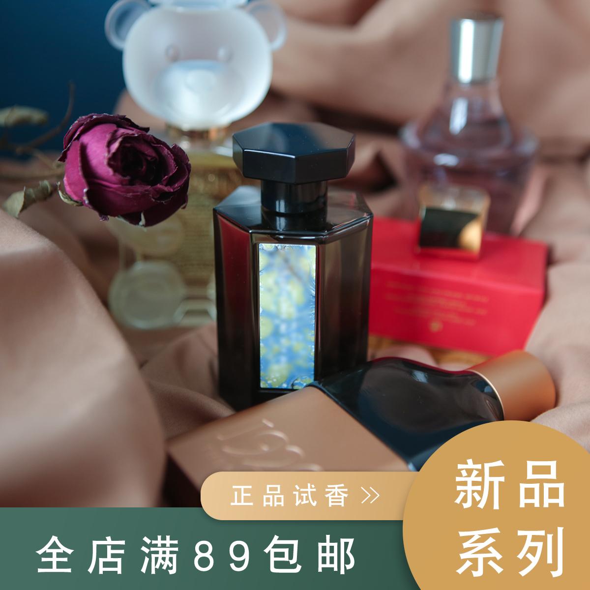 玫瑰之约布列塔尼的空气泰迪熊2成shu女人tou.s19204.22号新品