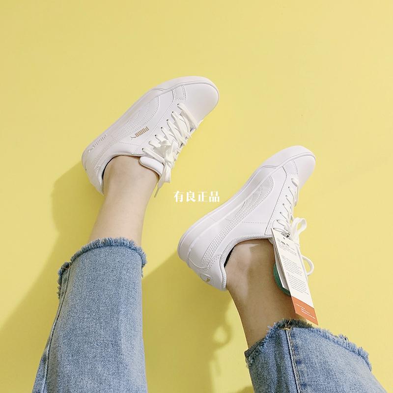 彪马PumaSmashVulc情侣纯白黑白小白鞋板鞋皮质男女359622-16
