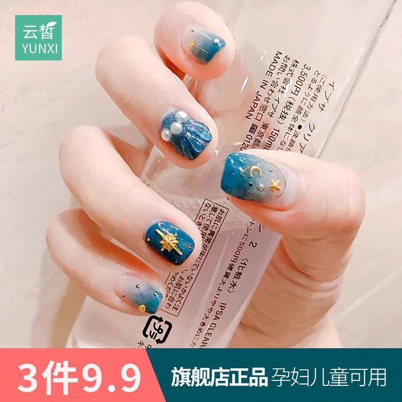 Yunxiao Nail Sticker Waterproof Durable Full Paste Korea Patch Polish