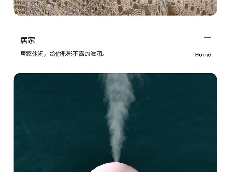 小潜艇usb加湿器补水仪大雾量