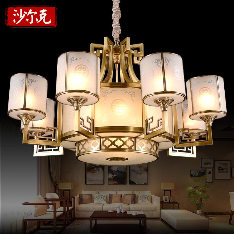 新中式客廳吊燈全銅燈餐廳燈大氣別墅中式吊燈中國風禪意燈飾燈具