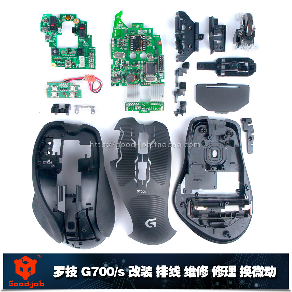 Usd 11 70 Logitech G700 G700s Mouse Modification Line Repair Repair Change Micromove Wholesale From China Online Shopping Buy Asian Products Online From The Best Shoping Agent Chinahao Com