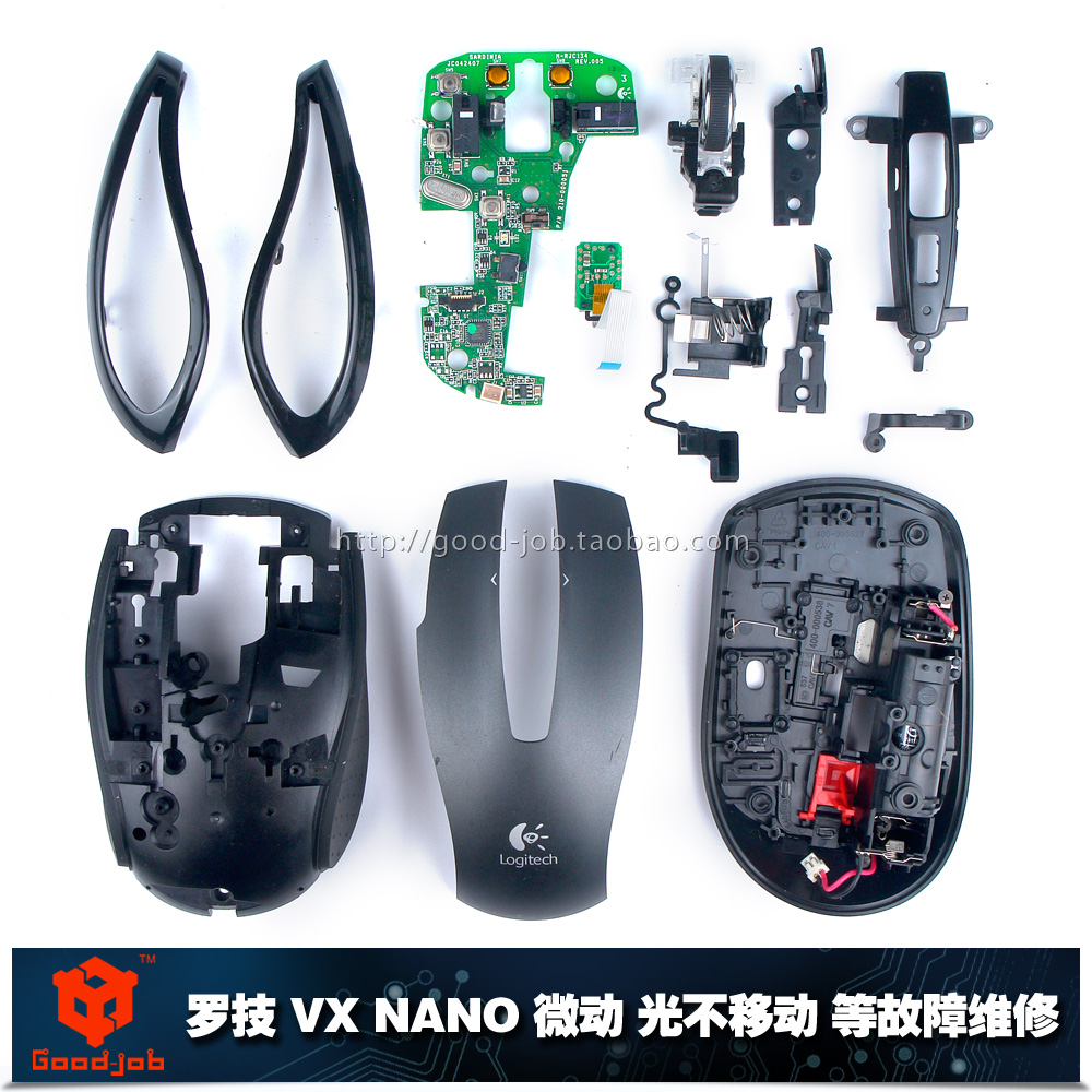 Usd 11 70 Repair Logitech Logitech M905 Anywhere Vx Nano Double Click Wholesale From China Online Shopping Buy Asian Products Online From The Best Shoping Agent Chinahao Com