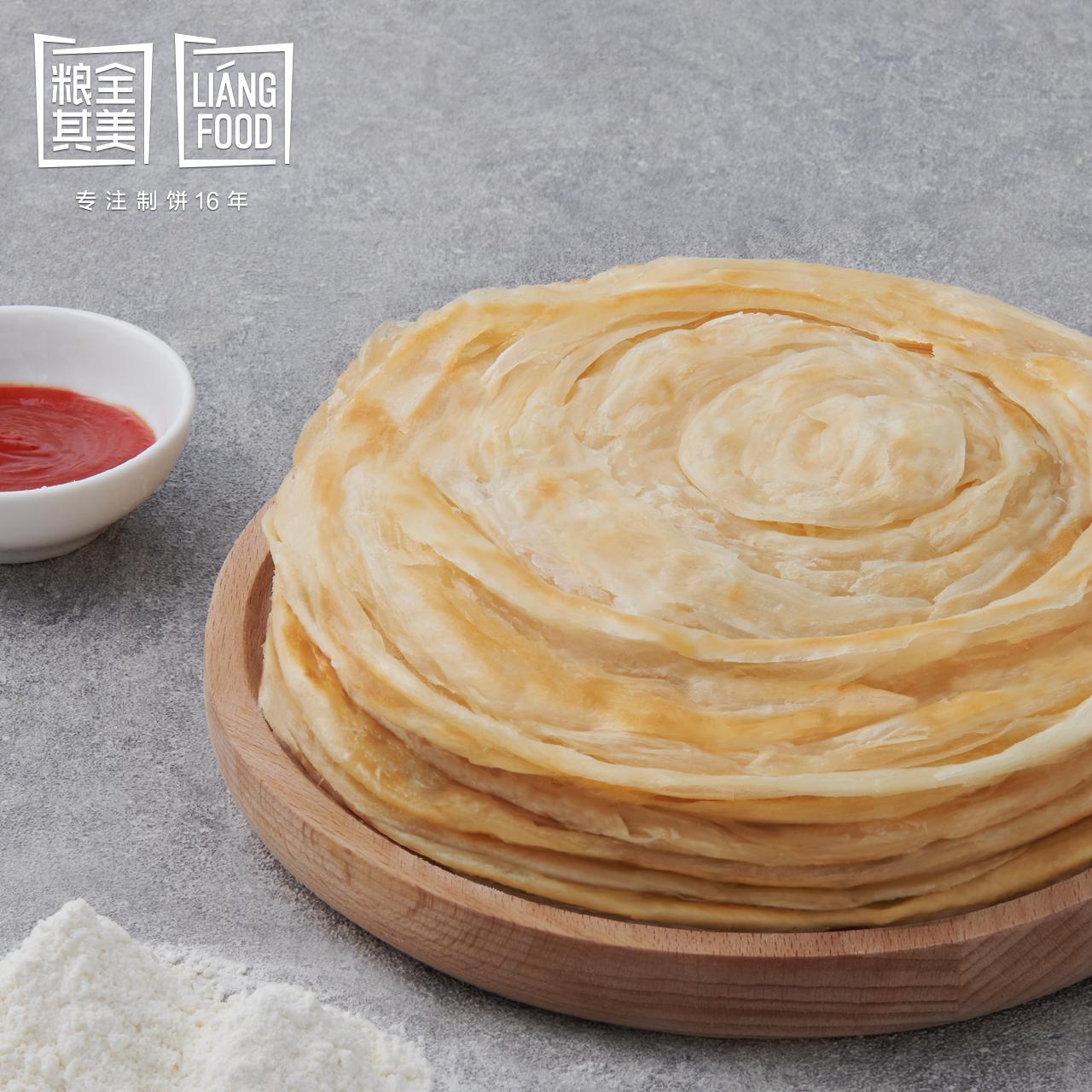 周杰伦粮全其美手抓饼原味家庭装20片