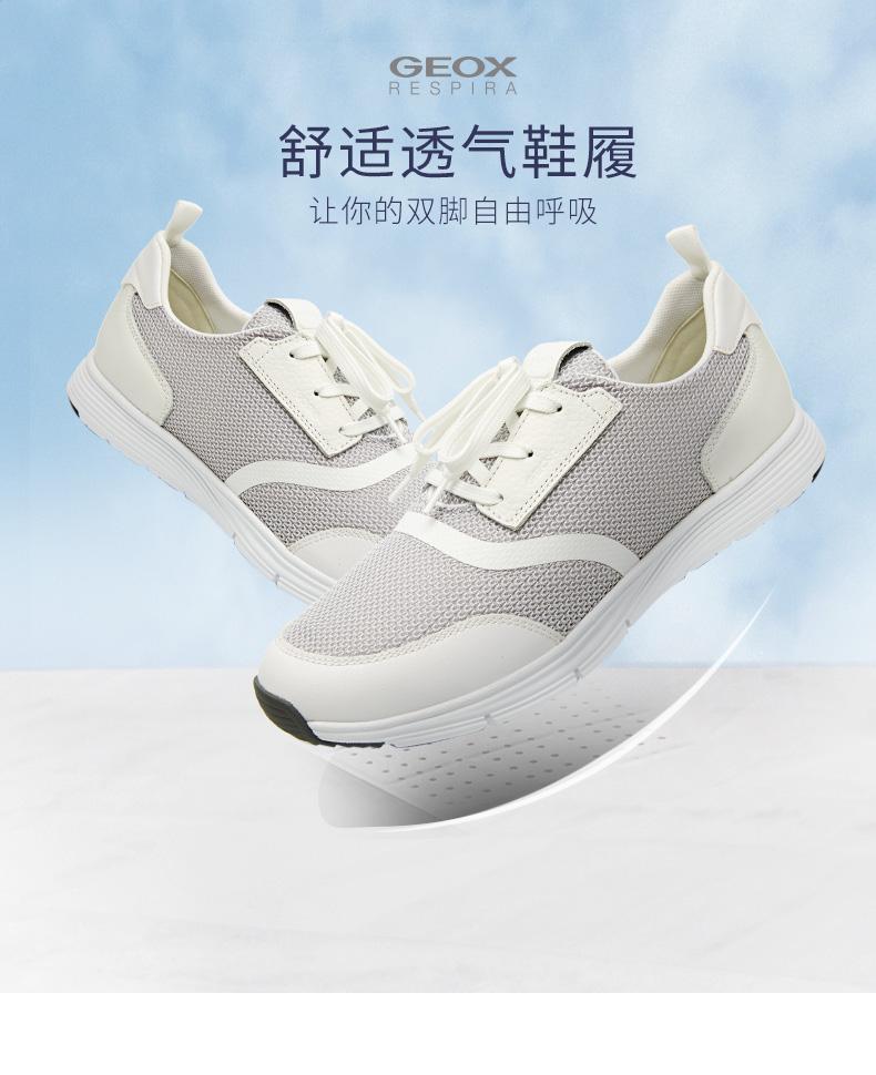 双12预告 Geox 健乐士 男式舒适运动休闲鞋 U822DA 多重优惠折后¥343包邮(限前2小时)