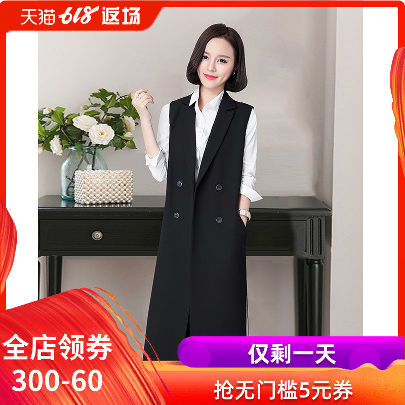 In the long section of the vest female 2019 new spring and Autumn take the thin suit over the knee side of the split sleeveless jacket
