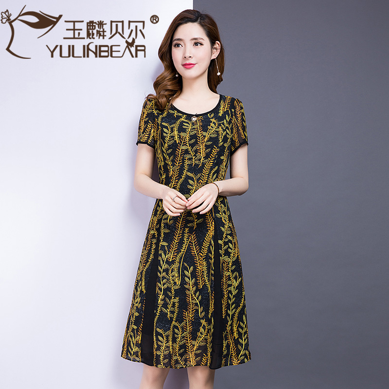 Usd 8627 Middle Aged Womens Summer Short Sleeved Dress 2018 New
