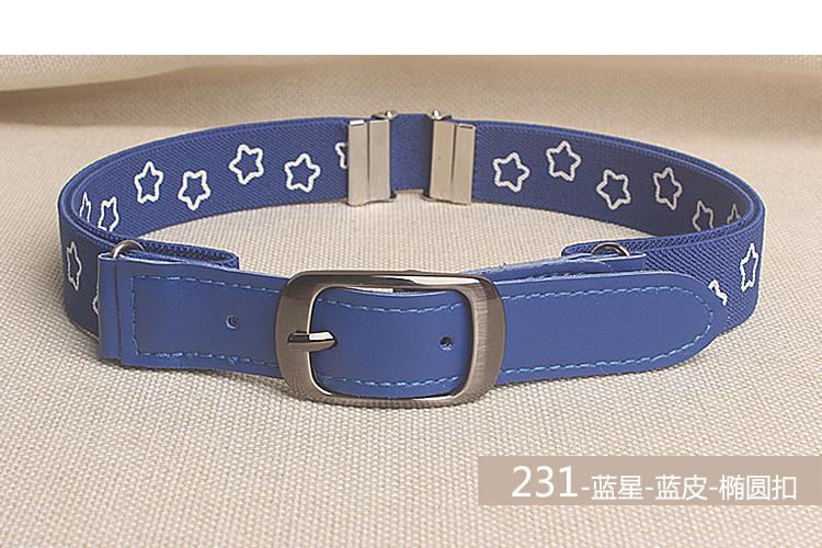 Цвет: Темно-синий 231 Синяя Звезда-Синяя кожаная овальная