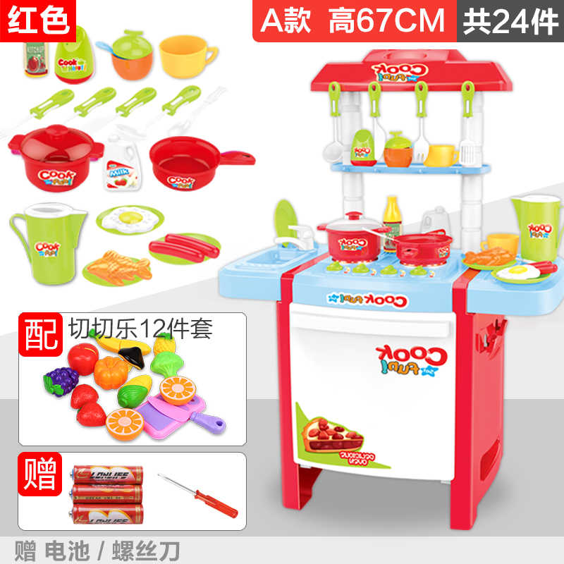 A SECTION #红/36 ACCESSORIES / FRUIT AND VEGETABLE HIGH WITH VERSION  TO SEND BATTERY SCREWDRIVER
