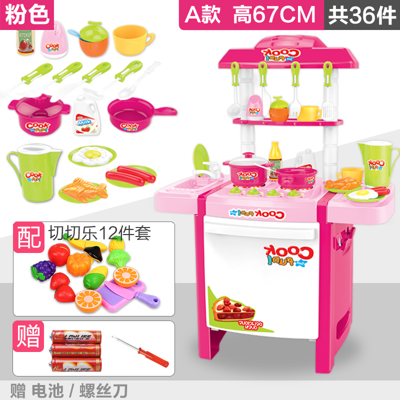 A SECTION #PINK / 36 ACCESSORIES / FRUIT AND VEGETABLE HIGH WITH VERSION  TO SEND BATTERY SCREWDRIVER