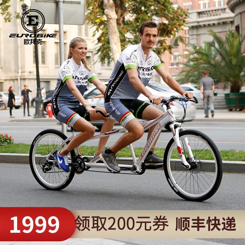欧拜克铝合金双人骑自行车26变速山地700C变速公路休闲旅行观光车
