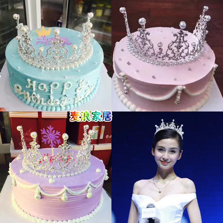 Star with the same paragraph with the adult crown birthday wedding star with the same paragraph with the adult crown birthday wedding cake decoration party role dress up hair accessories baking junglespirit Image collections