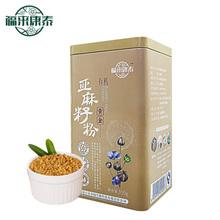 福来康泰黄金亚麻籽粉有机熟胡麻籽