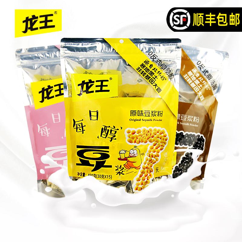 龙王豆浆粉15包