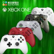 Dòng sản phẩm gốc của Microsoft XBOXONE Xbox One phiên bản mới S phiên bản xử lý máy tính PC xử lý bộ điều khiển không dây - XBOX kết hợp