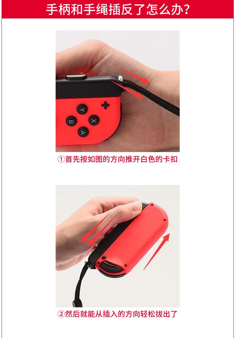 【全館免運】免運任天堂switch主機NS家用游戲機掌機  皮卡丘伊布 我的世界