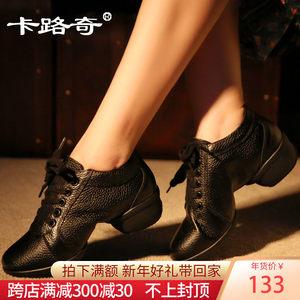 卡路奇 夏季新款真皮网面中跟舞蹈鞋女 夏天成人广场水兵跳舞鞋子