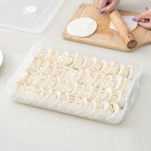 冰冻微波可用!多层食品收纳盒饺子盒