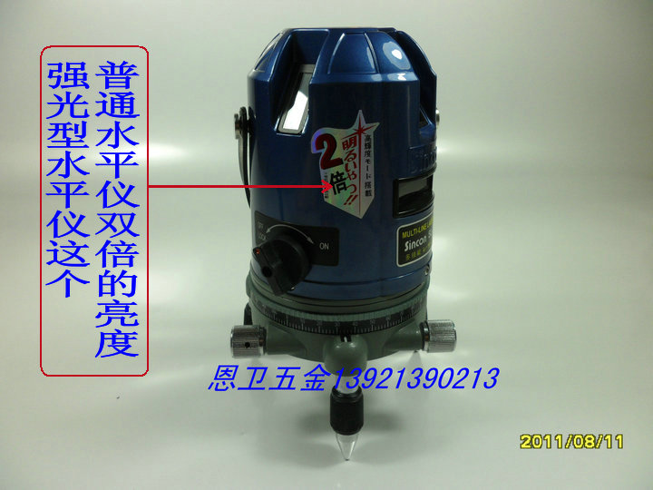Уровень лазерный Высокоскоростная многофункциональная автоматическая Аньпин лазерной маркировки инструмент инфракрасный измеритель уровня сл-270p пять линий немного