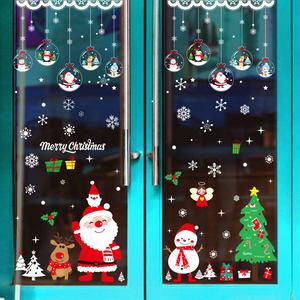 圣诞节创意贴纸幼儿园店铺橱窗装饰贴画可爱门贴自粘新年元旦窗花