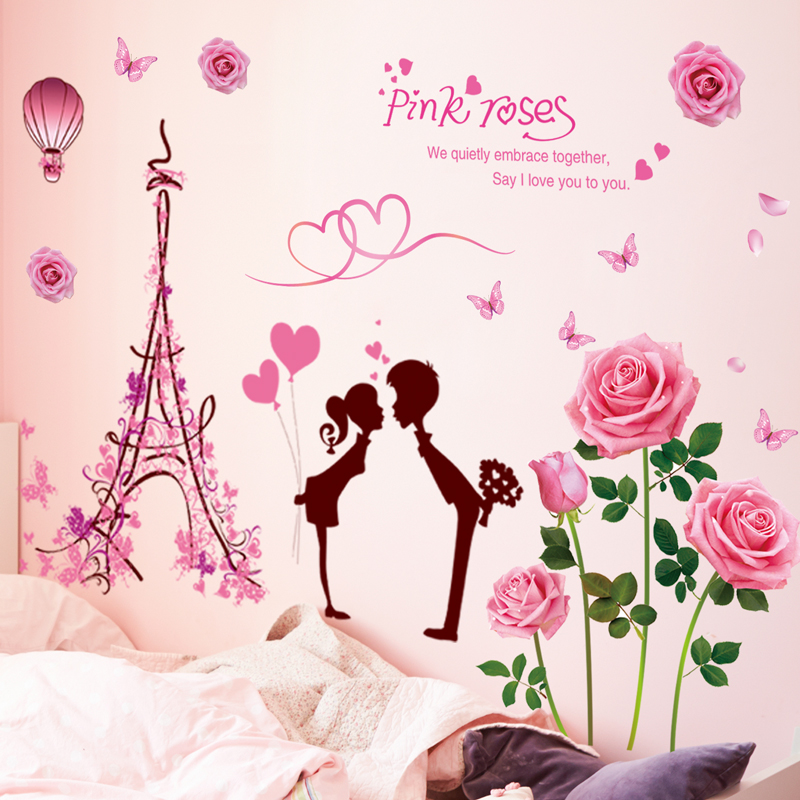 Bedroom warm wall stickers stickers bedside wall decoration room ...