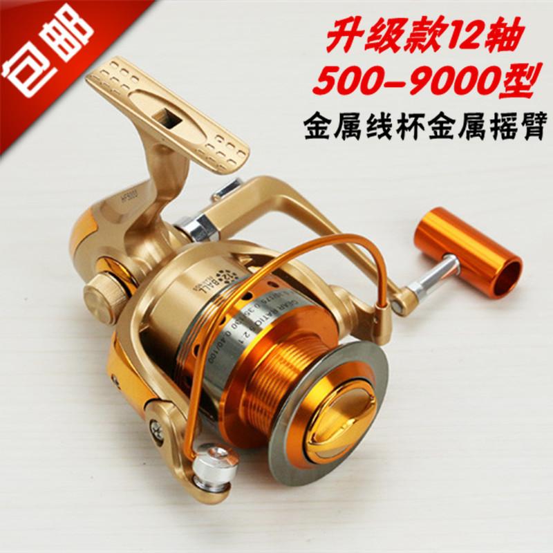 包邮1000-7000型12轴全金属头摇臂渔轮垂钓渔线轮纺车轮海竿轮
