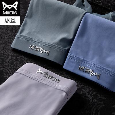 【猫人】男无痕冰丝透气内裤*3条盒装