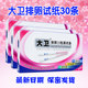 David ovulation test paper 30 +30 urine cups to detect ovulation period pregnancy pregnancy pregnancy