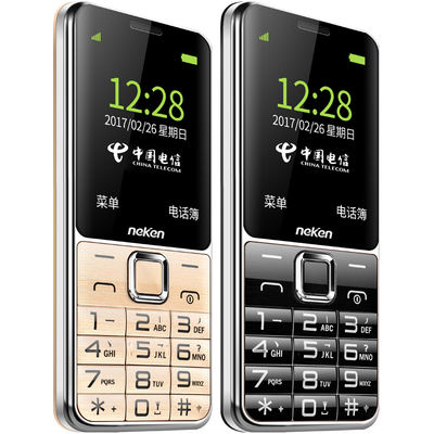 Nikkan EN8C straight board telecommunications version of the elderly mobile phone large screen big words loud authentic old machine long standby men and women models button children students mini fashion small standby machine