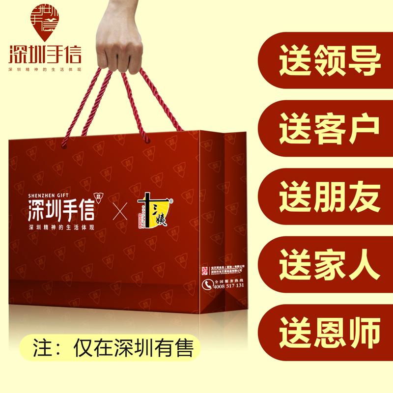 Thirteen 姨Guangzhou Guangzhou Shenzhen Hand Letter Snacks