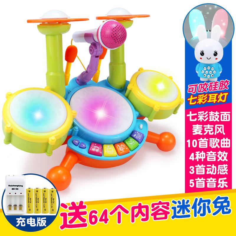 【зарядка версия 】Детский джазовый барабан свет Легкая музыка + в подарок Микрофон + мини-кролик