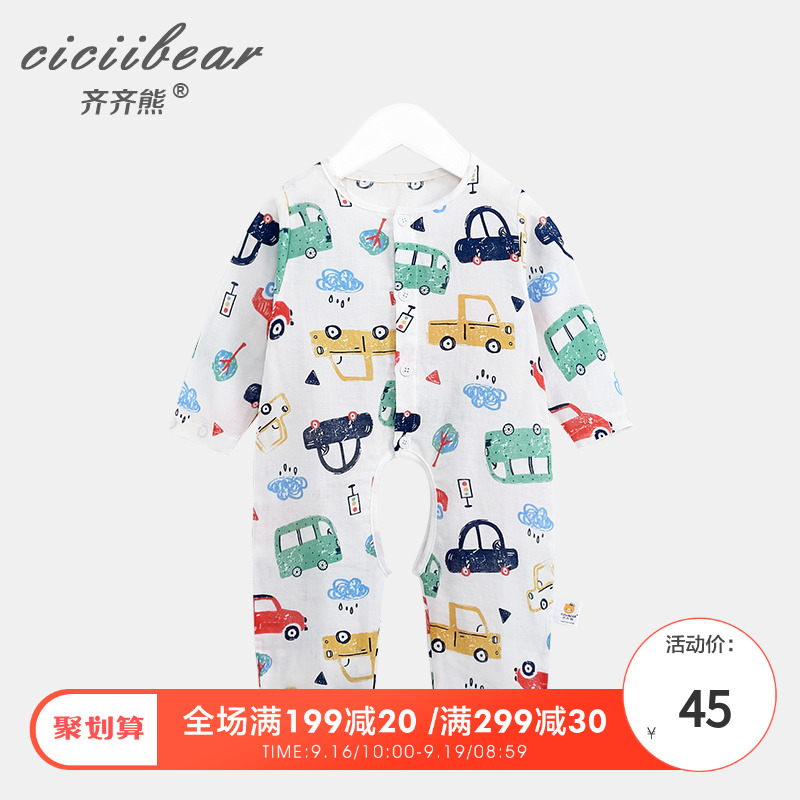 Qi Qi bear boys and girls cotton car printing gauze romper baby baby thin section jumpsuit climbing clothes