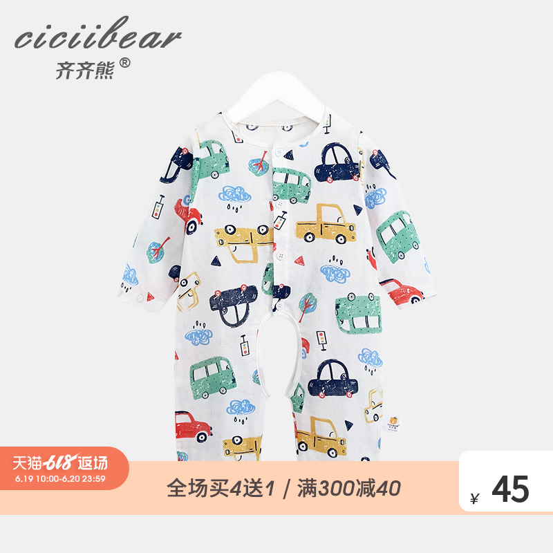 Qi Qi bear boys and girls cotton car printing gauze Jersey baby baby thin section jumpsuit climbing clothes