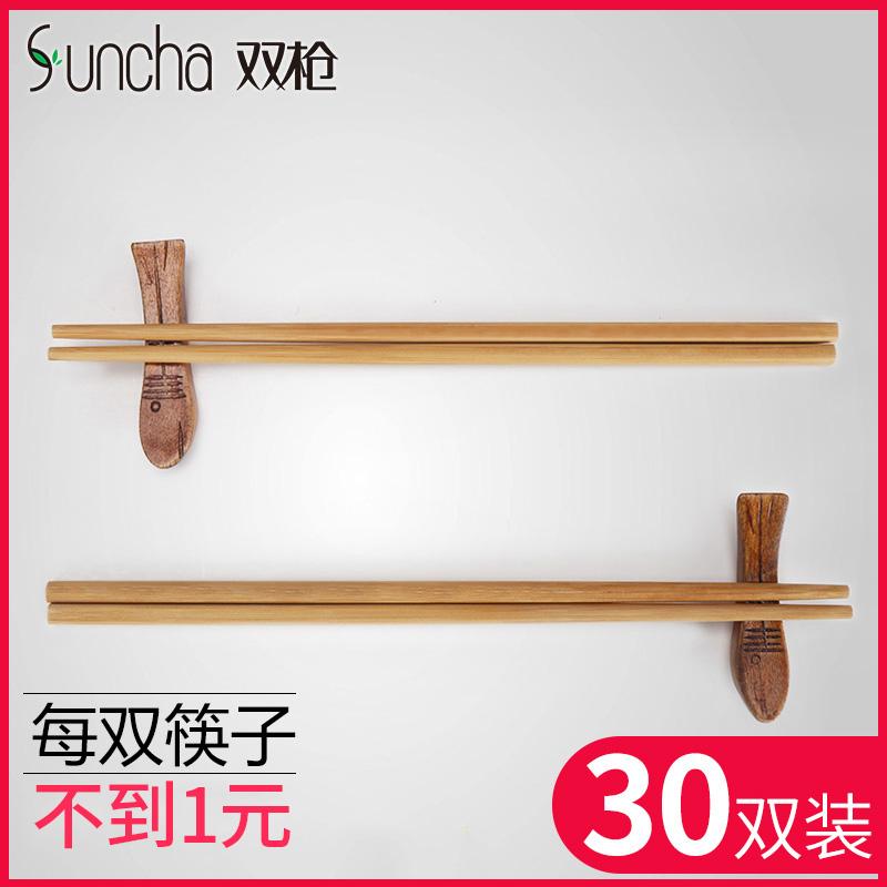 双竹筷子30双家用 天然无漆无蜡商用防霉套装餐饮筷餐厅饭店