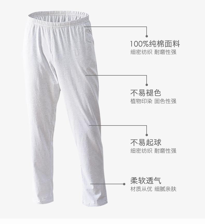 A 男士睡褲長褲青年純棉夏天薄居家 (8).jpg