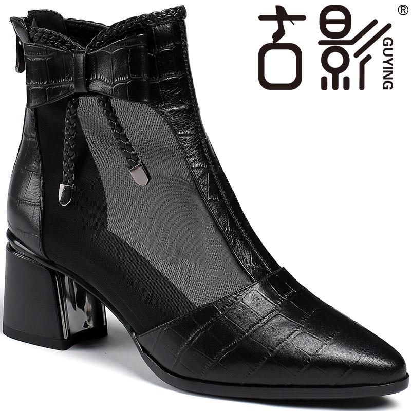 夏靴子镂空网纱凉靴尖头短靴女大码真皮优雅粗跟皮鞋中跟网靴2020
